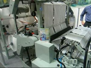 Шестиручьевой пакетосварочный станок JC(SS)3–32 (Тайвань) для изготовления фасовочных пакетов и заготовок майка.