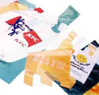Полиэтиленовые пакеты майка с донным швом