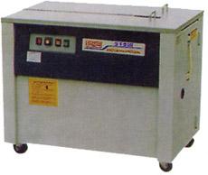 Полуавтомат ST-900
